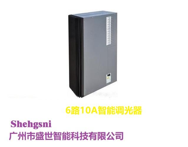 6路10A智能调光器 6路20A智能调光模块