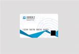华视微国内首创无源智能卡