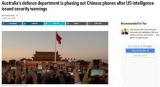澳大利亚国防部封杀中国手机
