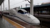 《高速铁路安全防护管理办法》征求意见