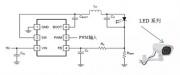 安防监控摄像头LED驱动解决方案