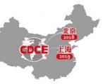 国际数据中心及云计算产业展