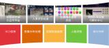 宜昌市公安局開展視頻監控建設聯網
