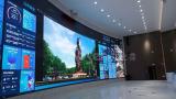 小间距LED智慧城市设计方案