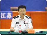 访江苏省公安厅副厅长程建东