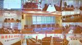 华平助力中国六冶构建产监控系统