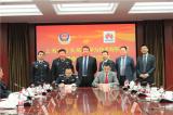 上海市公安局与华为签订合作协议