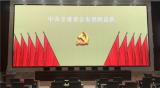"""科达""""显控调""""落地甘肃省消防总队"""