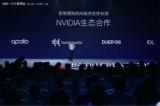 NVIDIA扩展深度学习推理能力