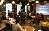 优特普携安防工程商举行技术研讨会