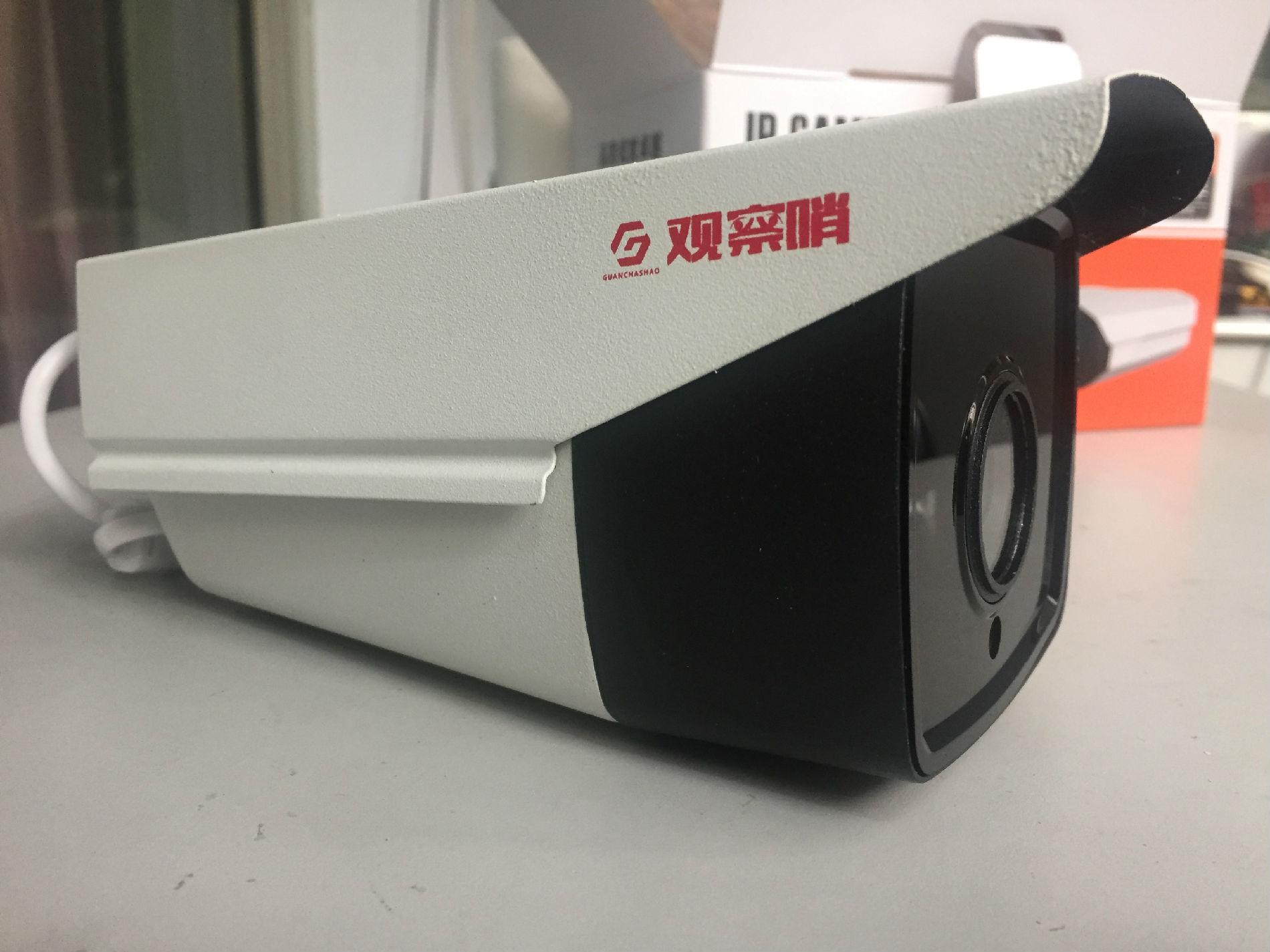 供应 观察哨H.265+ 200万高清摄像机