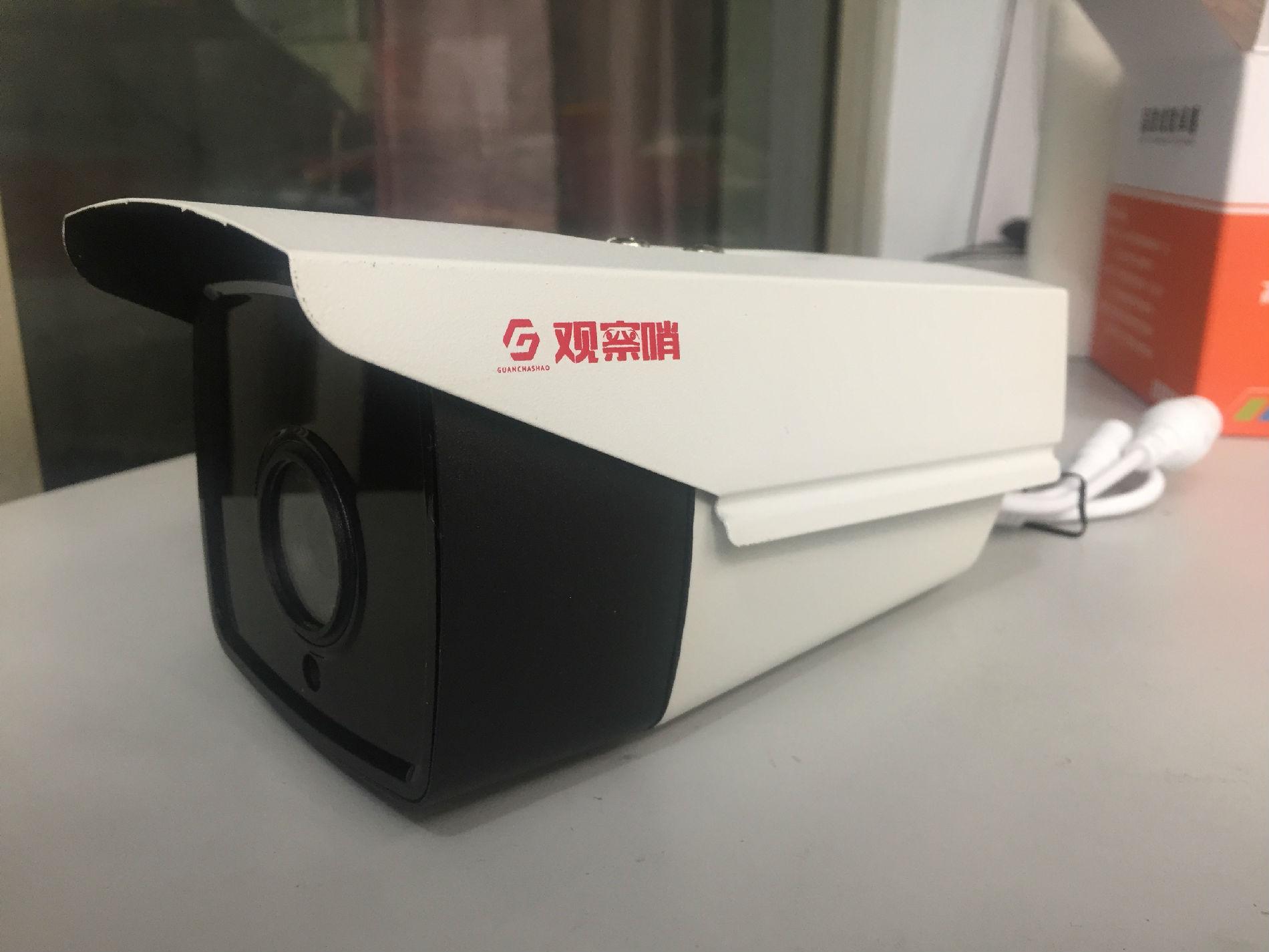 观察哨  H.265+ 200万高清红外摄像机  超低存储  质量稳定