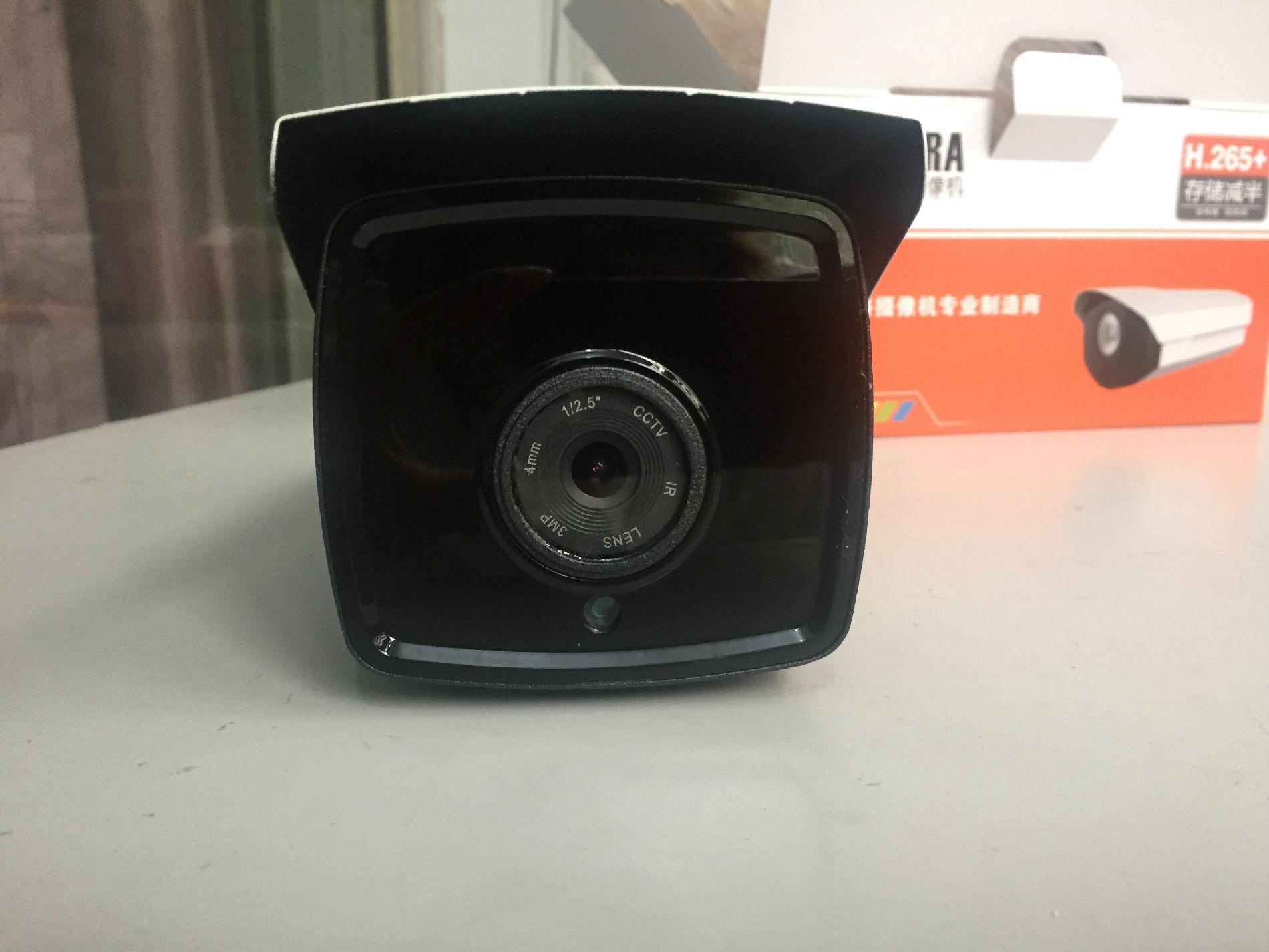 观察哨  H.265+ 200万高清红外摄像机
