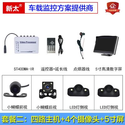 深圳新太ST400MA-IR车载四画面分割器