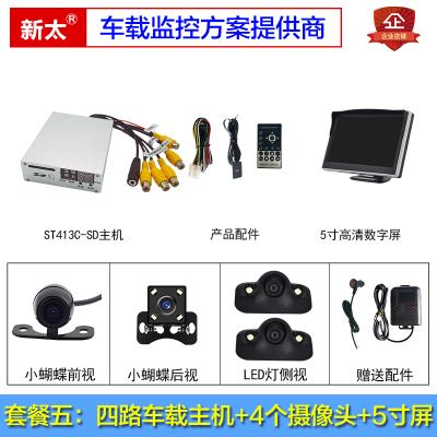 深圳新太ST413C-SD车载画面分割器行车记录仪