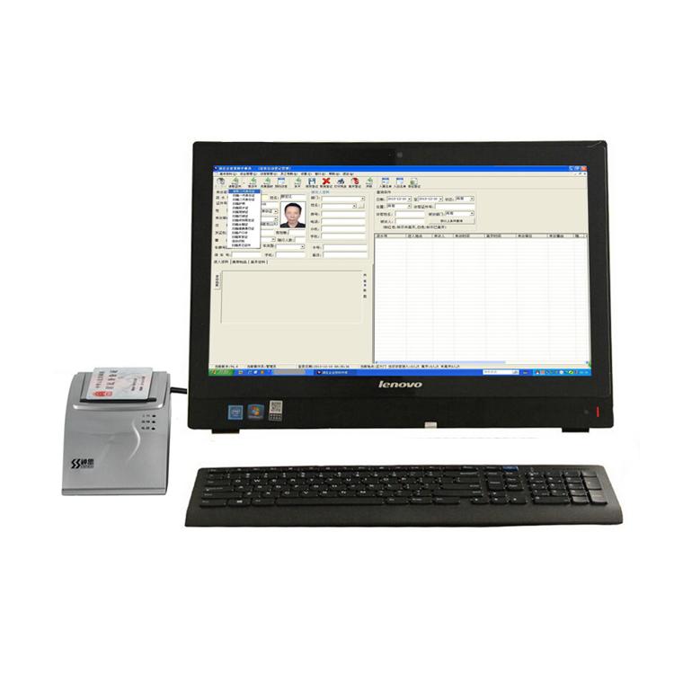 分体式门卫访客登记管理验证系统 深圳华思福科技