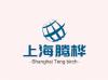 上海腾桦电气设备有限公司