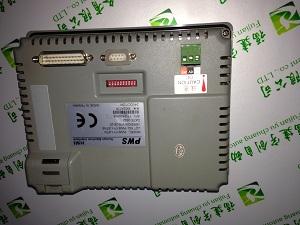 57520001-U USPP 57520001U
