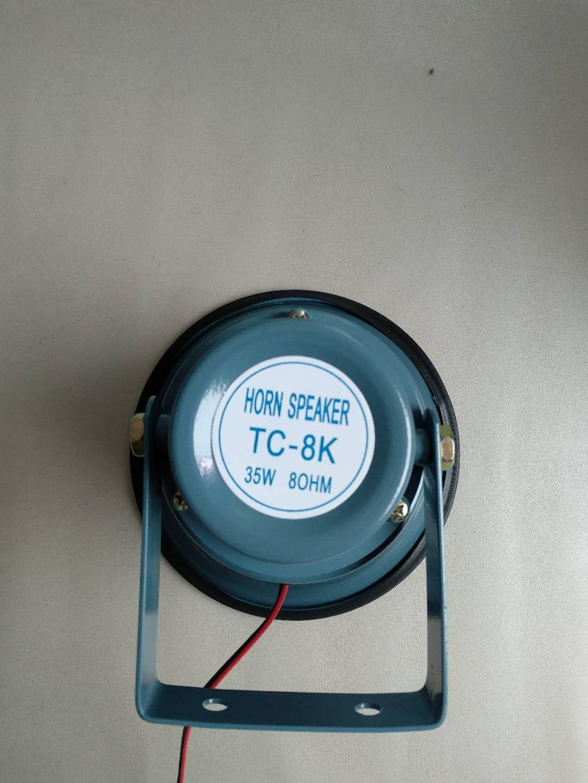 广东防水广播喇叭 广播号角 15W广播扬声器生产厂家