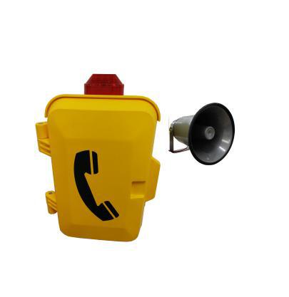 广东东莞消防电话机厂家 隧道消防电话  隧道应急广播电话