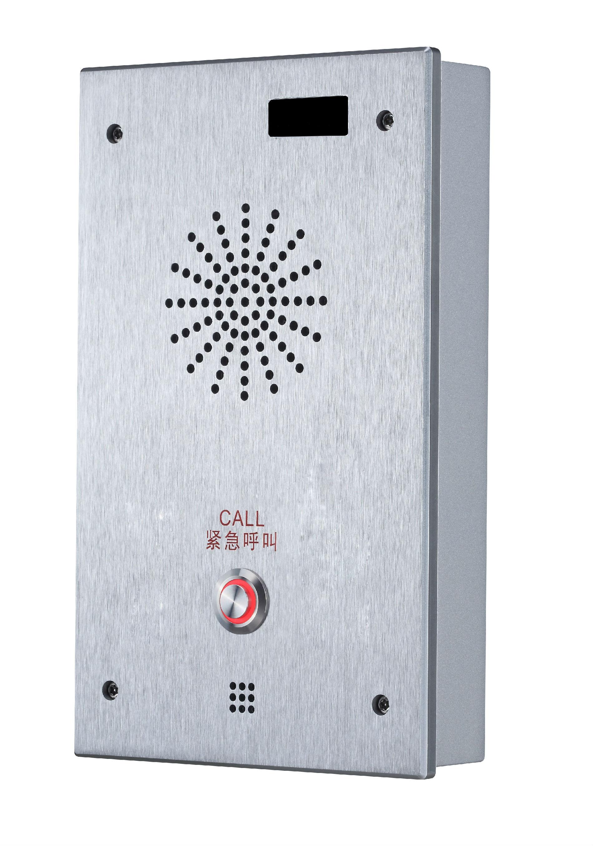 东莞电梯对讲求助电话机厂家
