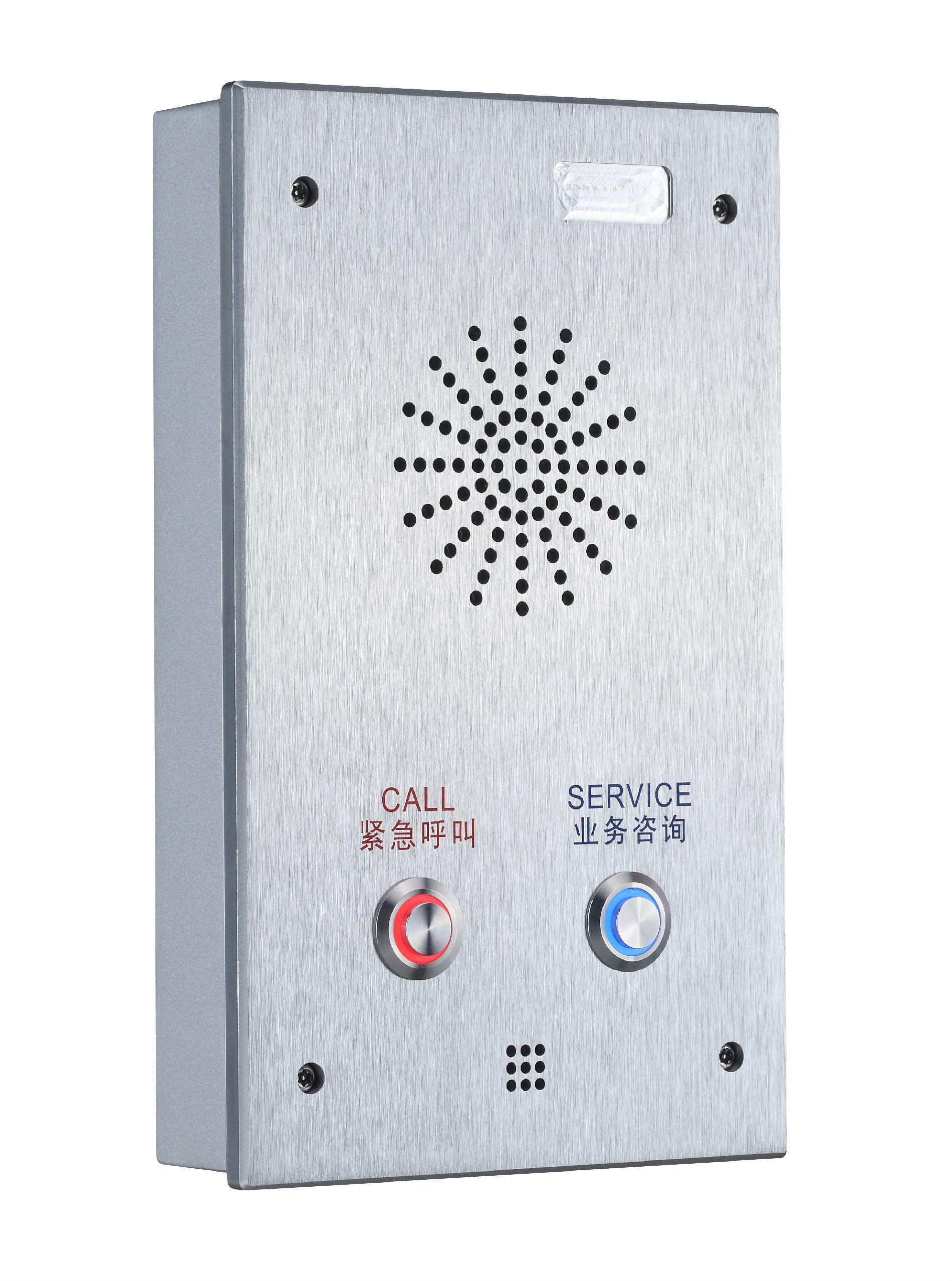 电梯对讲电话机厂家  广东双键紧急救助对讲