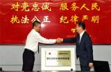 广州交警与大华签署战略合作协议