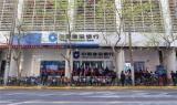 全国首家无人银行亮相上海