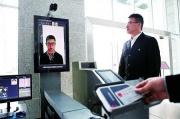 乘客偏爱人脸识别 隐私引发担忧