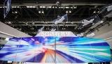 ICT中国高层论坛搭建新赛道