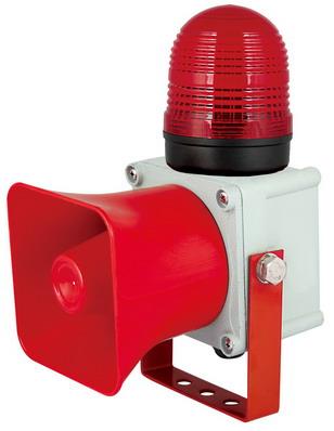 CSU9AL语音声光报警器工业报警器行车一体化声光报警器