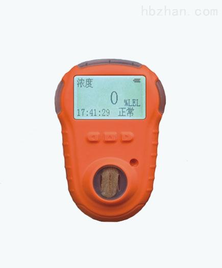 甘肃氨气超标报警检测仪 充电型氨气检测仪多少钱 可工作200小时