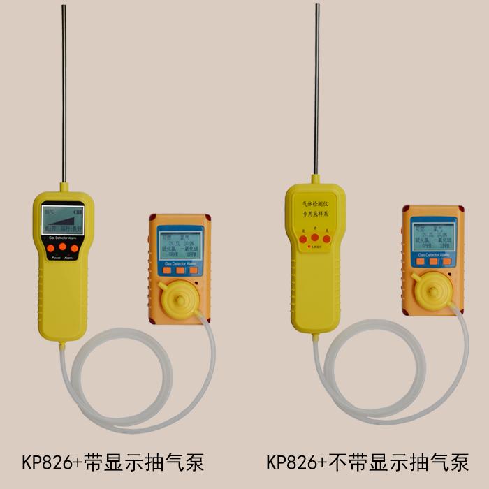 热销四合一|三合一|二合一气体检测仪厂家 进口传感器 声光振报警