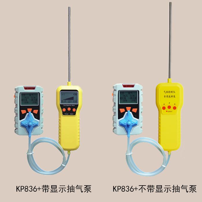 厂家热销【多合一气体检测仪】现货四合一气体检测仪价格 USB接口