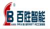 江西百胜智能科技股份有限公司