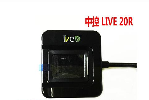 中控指纹采集器 live20R 指纹采集设备