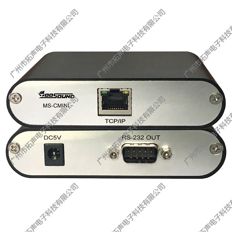 供应TOOSOUND/拓声 MS-CMINI 微型中控主机