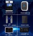 """旺龙中国国际电梯展""""的三大看点"""