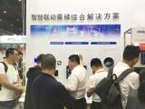 狄耐克的2018上海电梯展之行火爆开场