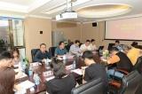 第十八届上海安防展新闻发布会