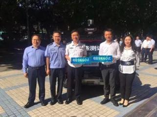 腾讯获深圳智能网联汽车路测牌照