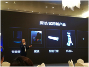 米立科技城市巡回产品交流会杭州站完美收官