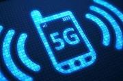 2026年5G市场规模将破万亿