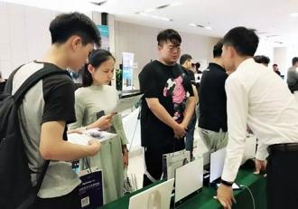百城会武汉站:全市监控智慧应用