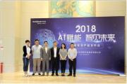 万佳安AI智系列引领业界技术创新