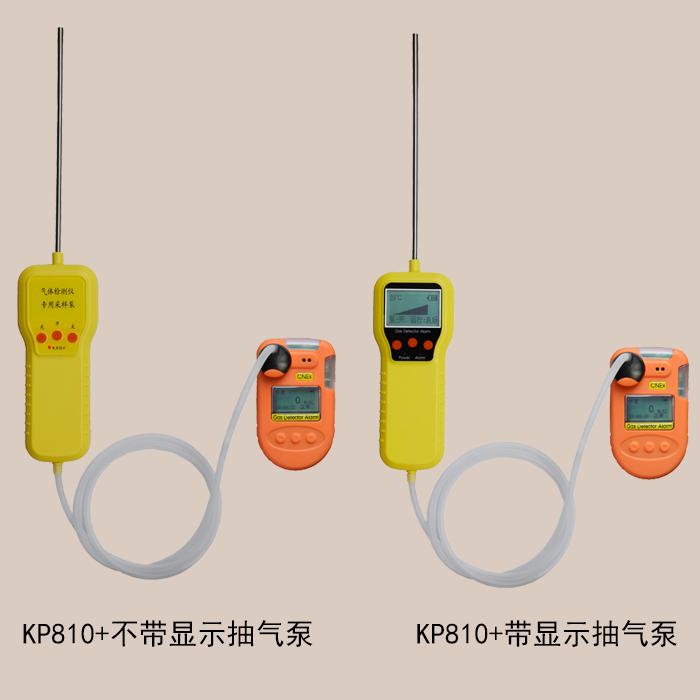 手持移动式油漆泄漏检测仪 甲苯浓度检测仪厂家 进口传感器