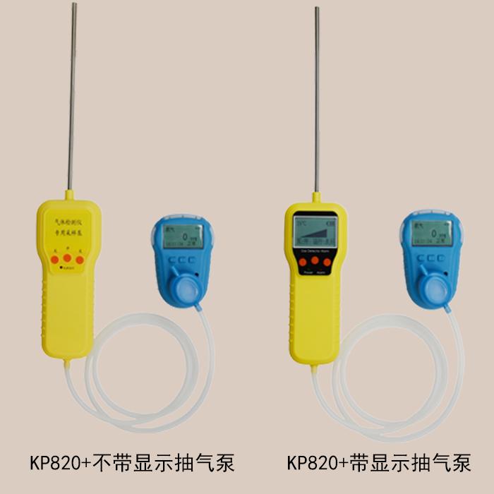 3C认证便携式氯气浓度检测仪价格 泵吸式氯气报警仪厂家