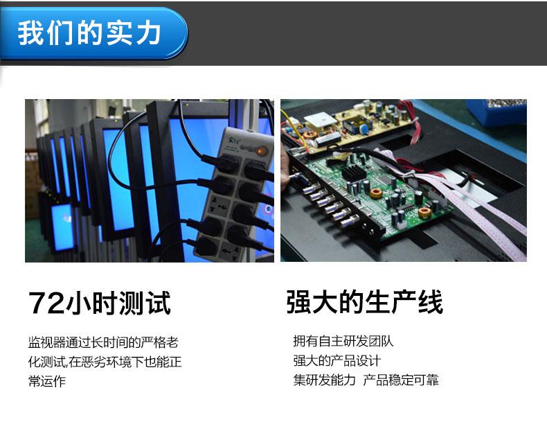 捷烁49/55/43/46/65寸液晶拼接屏幕电视墙led监控大显示器裸屏