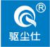 东莞市驱尘仕环保科技有限公司