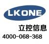 立控(北京)信息技术有限公司